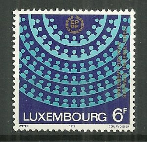 1979 Luxembourg Sc630 European Parliament First Election MNH