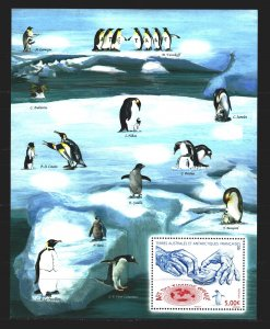 French Southern and Antarctic Territories. 2013. bl36. Products of artisans, ...