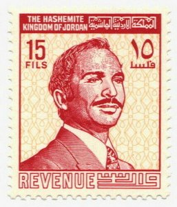 (I.B) Jordan Revenue : Duty Stamp 15f