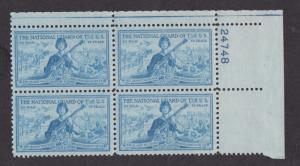 1017 National Guard MNH Plate Block UR