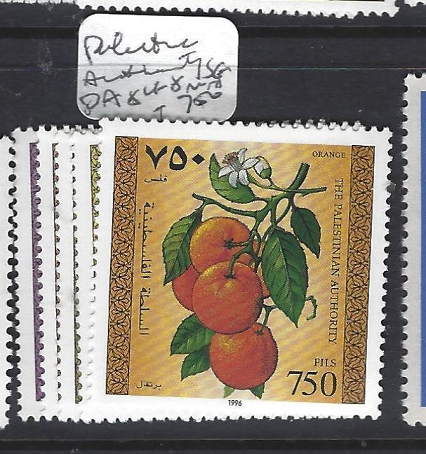 PALESTINE AUTHORITY  (PP2509BB)  ORANGES  SG PA 84-8  MNH