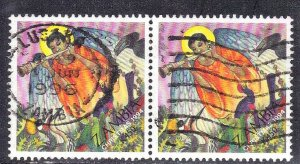 ZAMBIA  #647  USED  1995  CHRISTMAS  CONNECTED PAIR    SEE SCAN