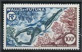 Wallis and Futuna C16 MNH (1962)