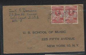 GOLD COAST (P2708B)  1948  KGVI 1 1/2 CASTLE X2 KUMASI TO USA