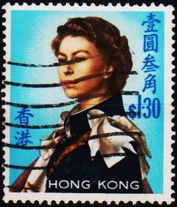 Hong Kong. 1962 $1.30 S.G.206 Fine Used