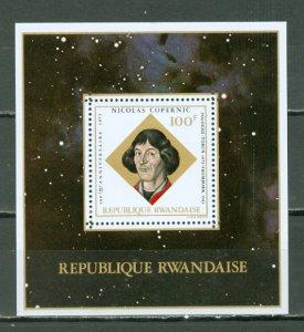 RWANDA 1973 COPERNIC #571 SOUV. SHEET MNH..$5.50