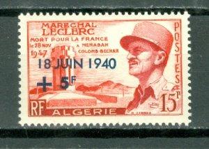 ALGERIA  SEMI-POSTAL #B90...MNH...$2.50