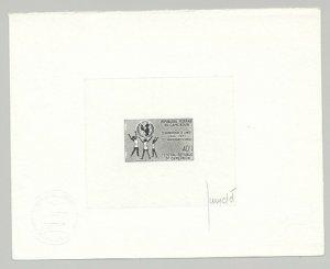 Cameroun 1971 UNICEF, UN, Children 1v Signed Artist Die Proof