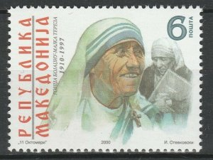 Macedonia 2000 Famous People Mother Teresa MNH stamp