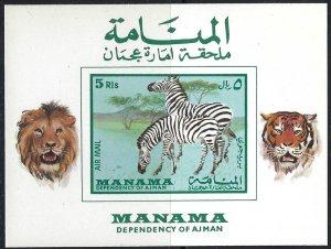 MAMAMA Mi BK 34 SS MNH  CV $4.55  BIN $2.75 ANIMALS