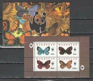 Dagestan, 99-102 Russian Local. Butterflies sheet of 4 Booklet. *