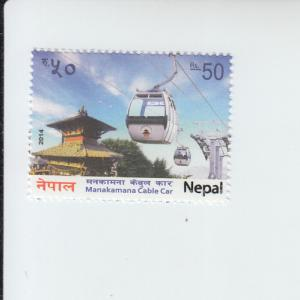 2014 Nepal Manakamana Cable Car (Scott 949) MNH
