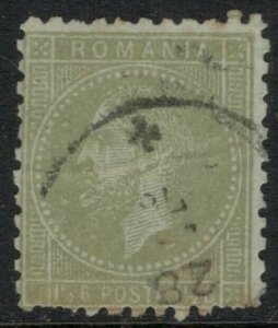 Romania #60 CV $4.25