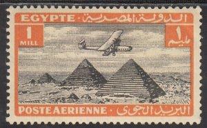 Egypt, Sc C5, MH, 1933, Plane over Giza Pyramids
