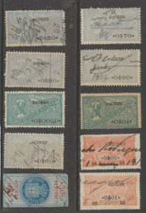 Portugal Colonies tax revenue fiscal collection stamp ml354