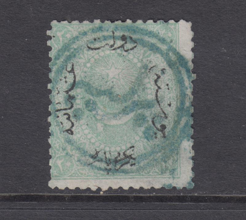Turkey Sc 39 used 1874 20pa Duloz, green double ring cancel of TRAPEZUND