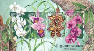 Singapore #861a  MNH  CV $8.25  Z822L