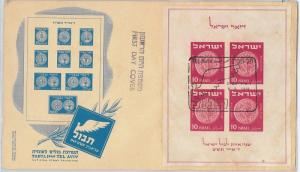 58903  -   ISRAEL  - POSTAL HISTORY: Block #1 on official FDC COVER   - 1949
