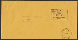 PAPUA NEW GUINEA 1979 Official P&T cover ex WEWAK...........................H234