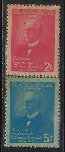 CUBA 435-36 MNH TONING E757