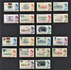 STAMP STATION PERTH  Bahamas #QEII Short Sets X 2 - MLH - Unchecked