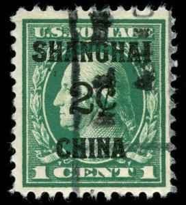 momen: US Stamps #K1 Used Shanghai VF/XF+