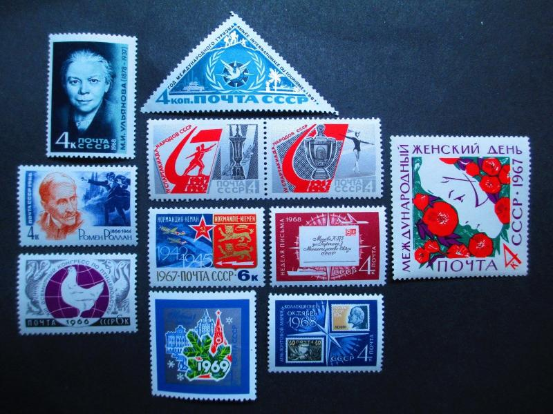 Russia Assortment #19  Mint Never Hinged -  WDWPhilatelic