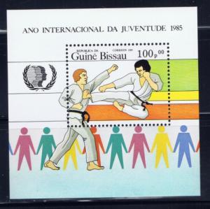 Guinea-Bissau 687 NH 1985 Karate Sheet