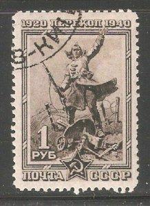 Russia/USSR 1940,Battle of Perekop 1920, 1 Rub,Scott # 816A,VF Post Kiev USED