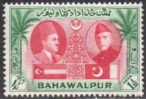 Bahawalpur  1948 First Anniversary of Union with Pakistan  MH