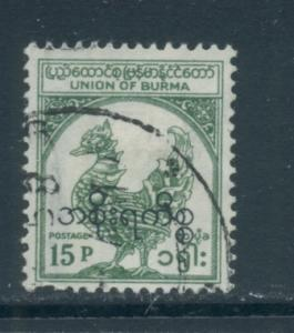 Burma 144  Used (1)