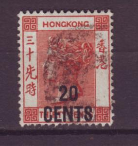 J17441 JLstamps 1885-91 hong kong used #51 queen ovpt