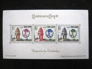 CAMBODIA - SCOTT# C17a - MNH - CAT VAL $10.00
