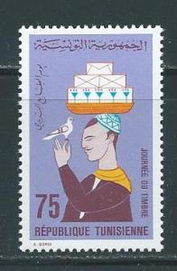 Tunisia 639 1974 Stamp Day NH