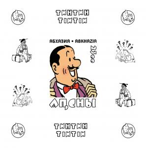ABKHAZIA RUSSIA LOCAL SHEET DELUXE 12 TINTIN ANIMACION ANIMATION CARTOONS COMICS