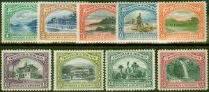 Trinidad & Tobago 1935 set of 9 SG230-238 Fine Very Lightly Mtd Mint