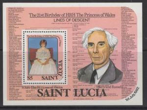 ST.LUCIA SGMS628 1981 21st BIRTHDAY OF PRINCESS DIANA MNH