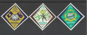 1970 Bahamas Scout Girl Guide Diamond Jubilee MNH