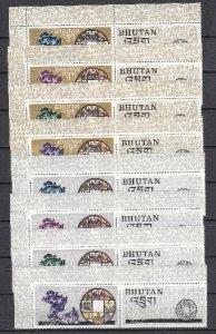 BHUTAN UPU #102-102G...SET...MNH...$3.00