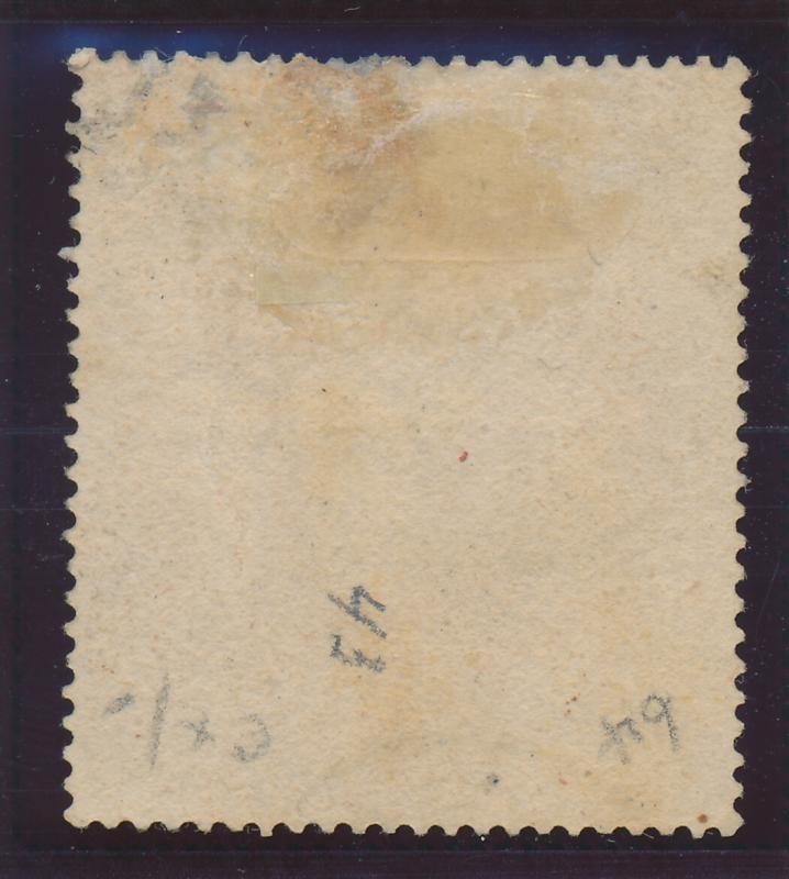 Barbados Stamp Scott #43, Used, 5 Shilling From 1873 - Free U.S. Shipping, Fr...