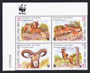 Cyprus WWF Mouflon 4v Corner Block 2*2 with WWF Logo SG#941-944 MI#914-917