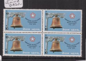 Nepal SG 345 American Revolution Block of 4 MNH (3ddx)