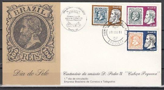 Brazil, Scott cat. 1752-1754. Stamp Day Stamp on Stamp issue. First day cover.