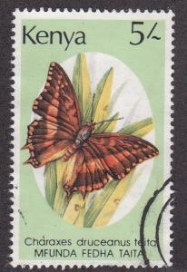 Kenya # 436, Butterflies, Used, 1/3 Cat.