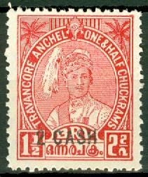 India - Travencore - Scott 45 MNH