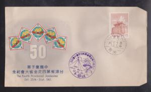 PRICE BREAK!! 1961 Taiwan BOY SCOUT Winter Jamboree Cover