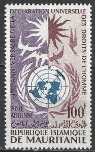 Mauritania C27  MNH  UN Human Rights 25th Anniversary