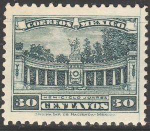 MEXICO 646, 30¢ JUAREZ MONUMENT wmk MINT, NH. F-VF.