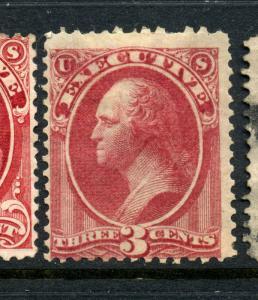 Scott #O12 Executive Official Mint Stamp (Stock O12-14)
