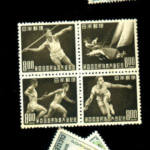 Japan #470-3 MINT Block F-VF OG NH